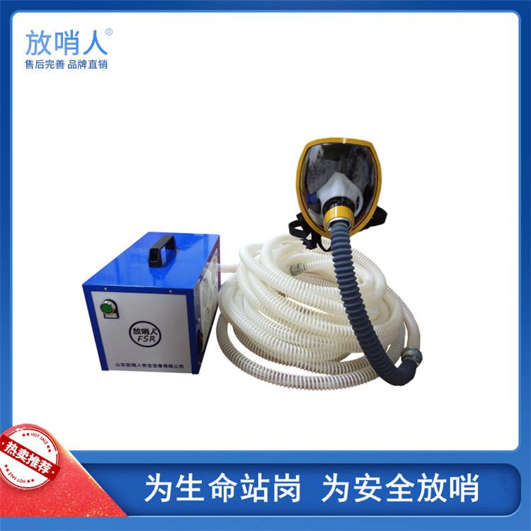 FSR0105送风式长管空气呼吸器