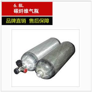 6.8L碳纤维气瓶