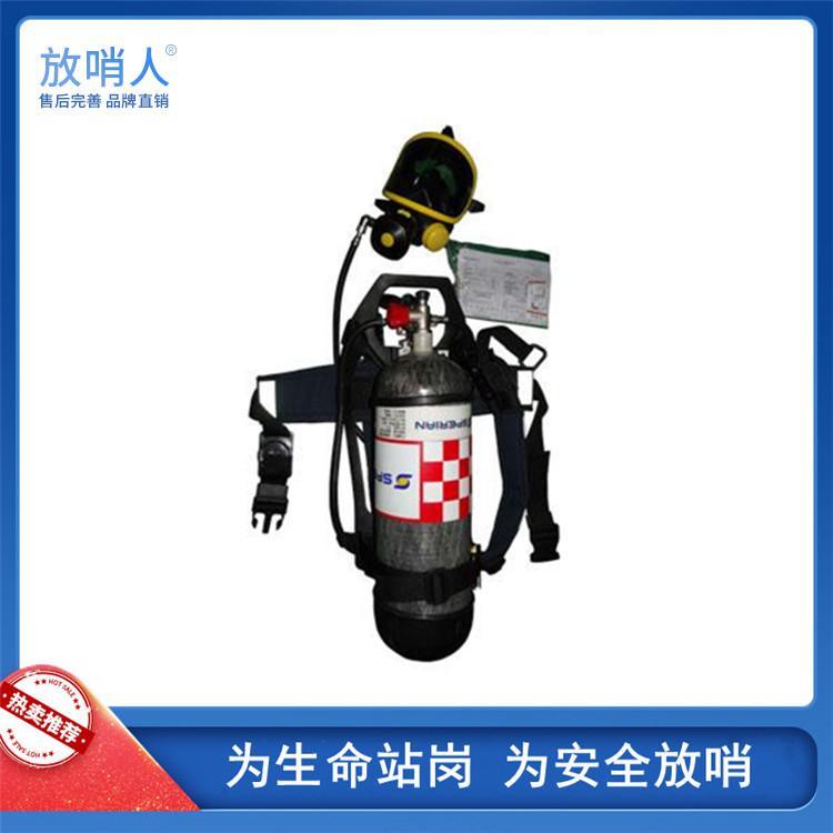 C900正压式空气呼吸器(6.8L LUXFER碳瓶)