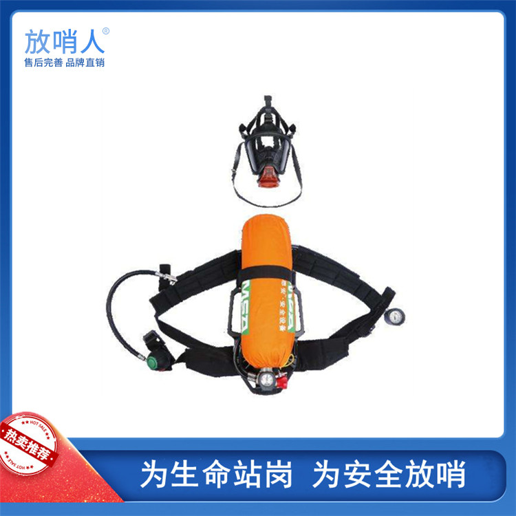 AX2100正压式空气呼吸器