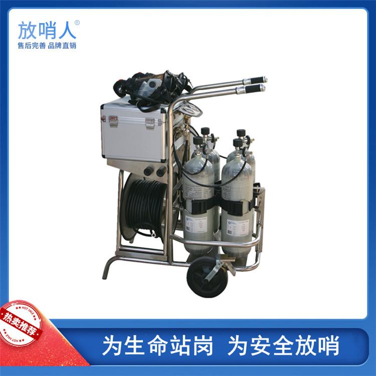 CHZK4/30移动供气源