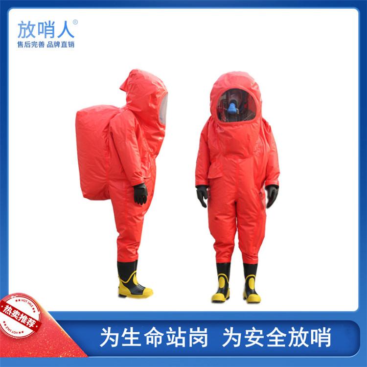 重型全密封氨气防化服