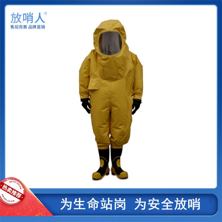 杜邦TK551A级全封闭化学防护服