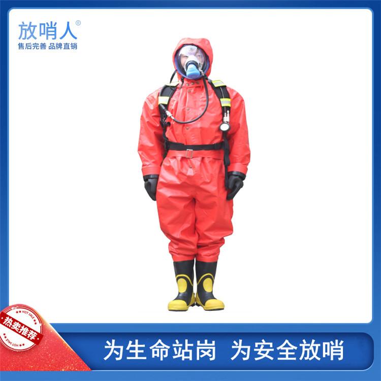FSR0201轻型防护服