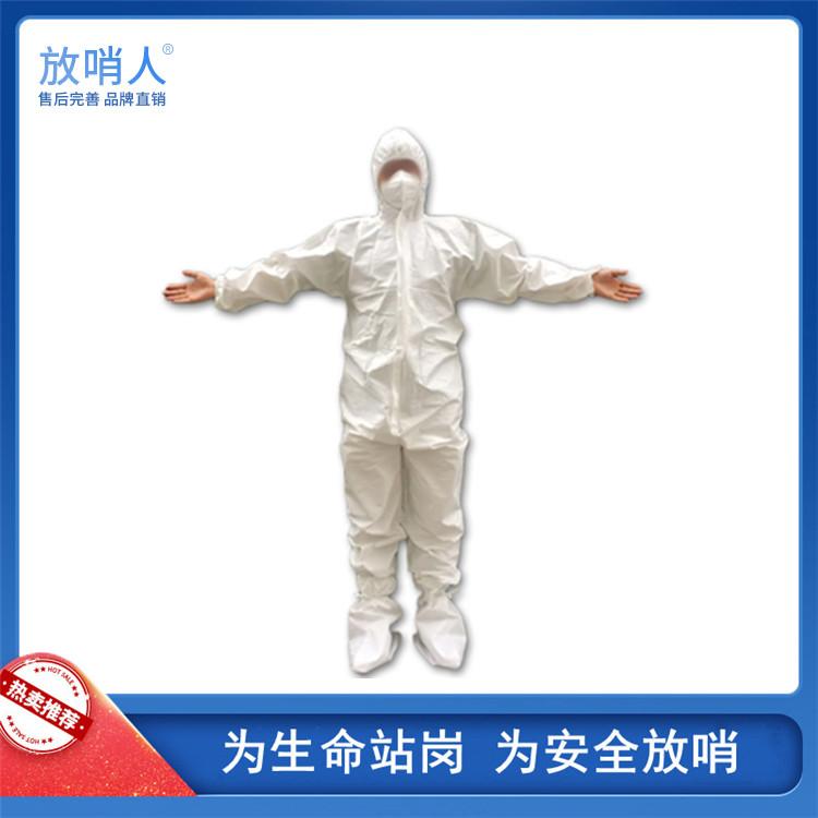 雷克兰CT2S428E凯麦斯2有害化学品防护服