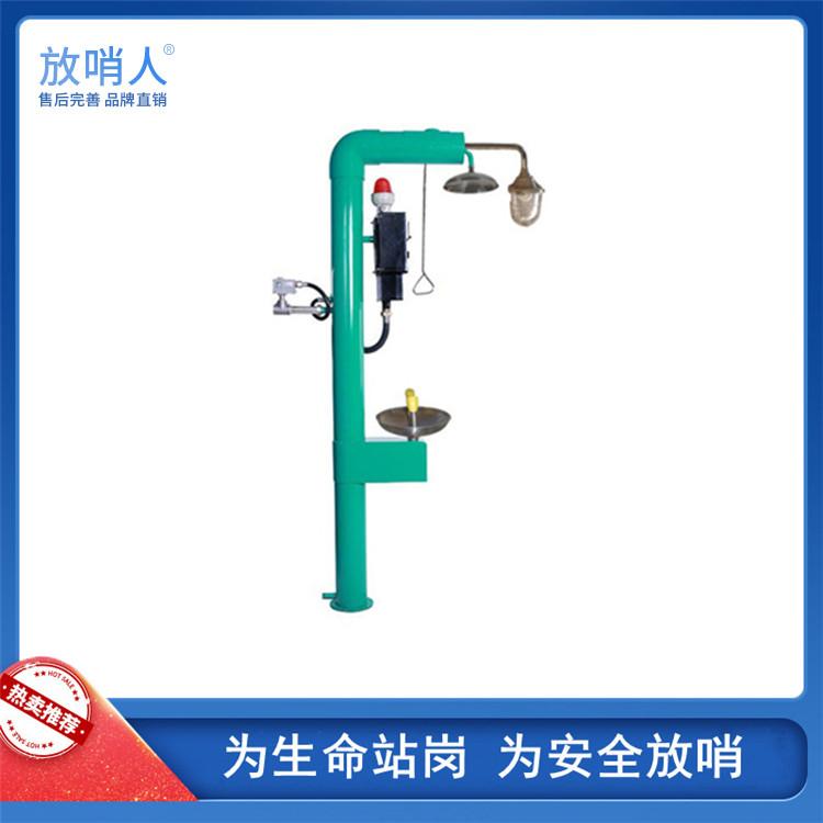 电伴热不锈钢复合式洗眼器